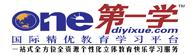 北京第一学国际教育