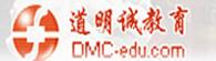 上海道明诚教育科技有限公司
