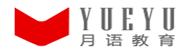 上海月语教育