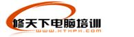 上海修天下维修技术培训中心