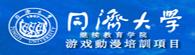 上海同济动漫