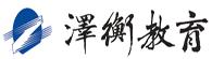 上海泽衡文化传播