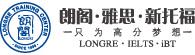 上海朗阁雅思培训中心LOGO
