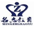 广州名志教育物业管理学院
