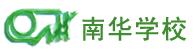广州市海珠区南华专业培训学校