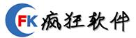 广州疯狂软件教育