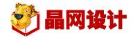 广州晶网设计