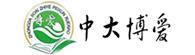 中大博爱职业培训学校