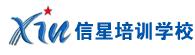 广州信星职业培训