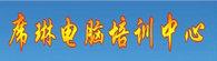 杭州席琳教育