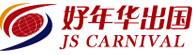南京好年华外语培训中心
