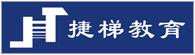 张家港捷梯教育