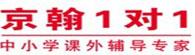 苏州京翰英才教育培训中心