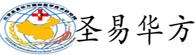 北京圣易华方