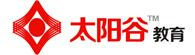 深圳太阳谷教育中心