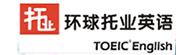 北京环球拓业英语学校