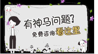 北京学英语四级课程_口语实战模拟_英语四级
