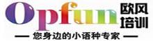 南京欧风小语种学校