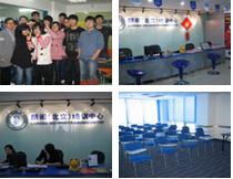 朗阁(北京)培训中心照片