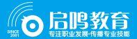 广州启鸣教育
