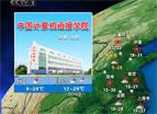 广州博达培训学校