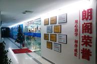 苏州朗阁外语培训中心