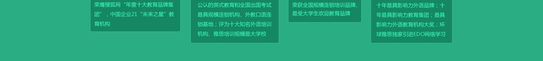:环球雅思课程/