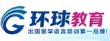 广州环球雅思SAT