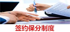 北京新托福预备辅导班