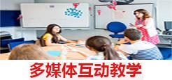 北京新托福朗阁学校