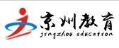 郑州京州教育