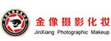 郑州金像摄影化妆培训学校