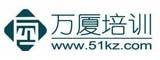 南京万厦教育
