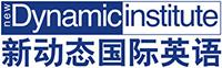 南京新动态国际英语培训LOGO