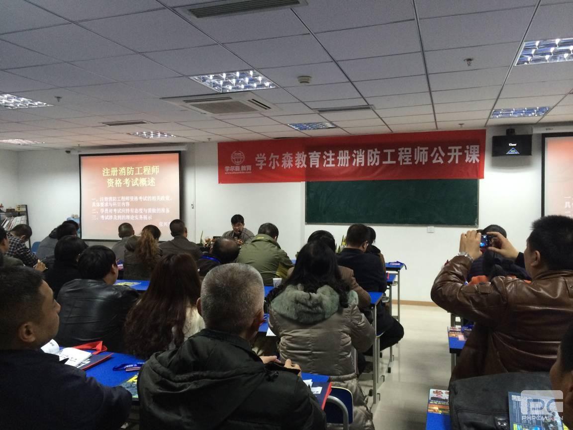 南京学尔森教育学院
