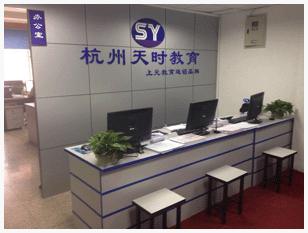 杭州上元教育环境实拍