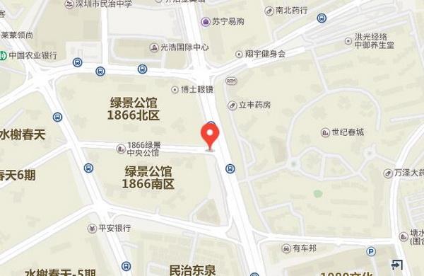 国立画室地址