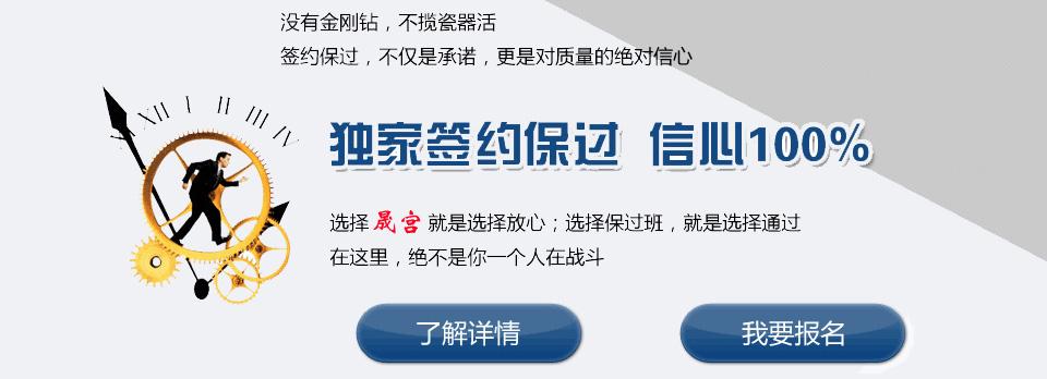 北京高级营销师培训
