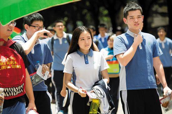 深圳国际高中