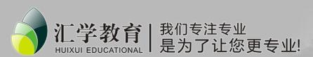 南京汇学平面设计培训