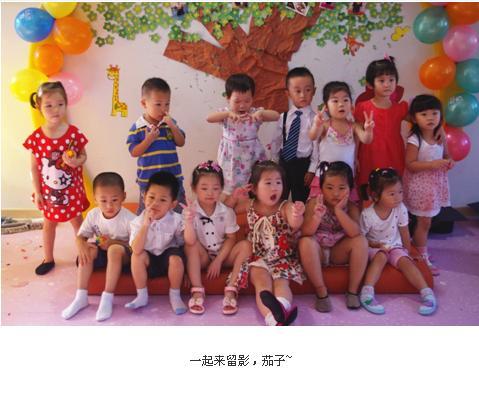广州早教课程费用
