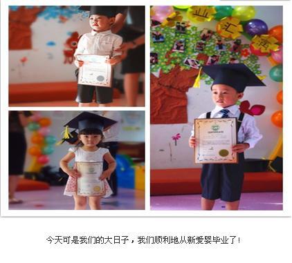 广州早教培训课程