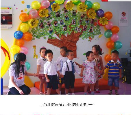 广州小孩培训哪家好