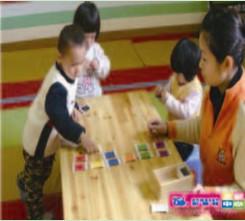 广州孩子培训哪个好