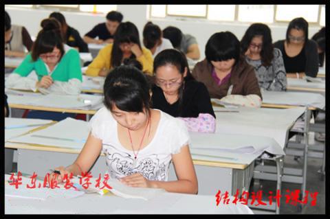 华东服装设计学校